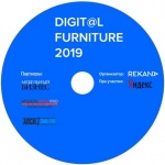 "Диск ""ПЕРВАЯ ОНЛАЙН-КОНФЕРЕНЦИЯ DIGITAL FURNITURE """
